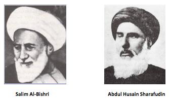 Salim Al-Bishri Abdul Husain Sharafudin
