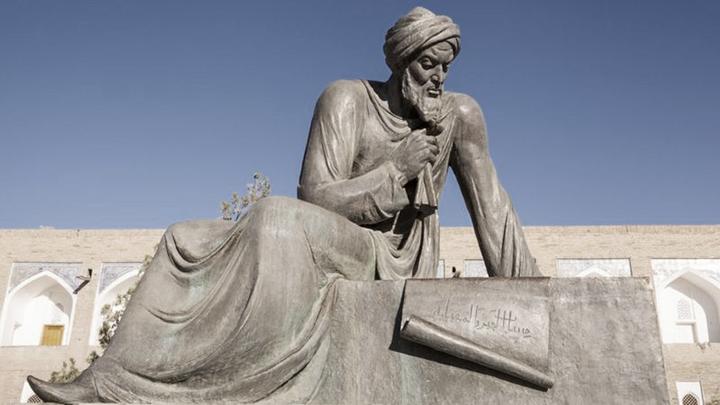 Abu Abdallah Muhammad Ibn Musa al-Juarizmí