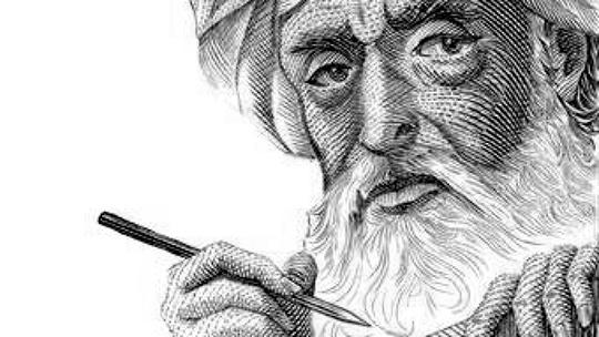 Ibn Hazm e Ibn Arabi de Murcia Amor sagrado y amor profano en el Islam