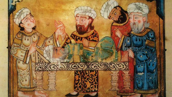 La Medicina en el Islam