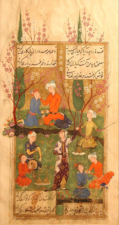 La Miniatura Islamica arabe persa otomana