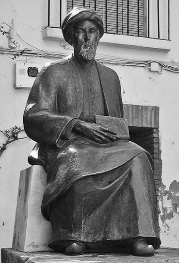 Moisés Ibn Ezrá