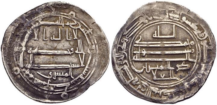 Tahir Ibn Husain