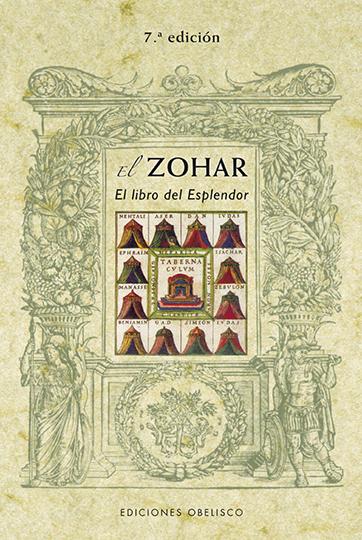 Zohar-El-libro-del-esplendor-Moises-de-Leon